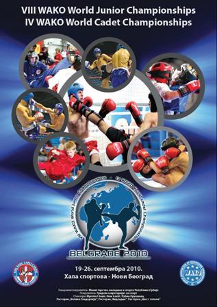 Pasaulio jaunimo ir jaunių čempionatai