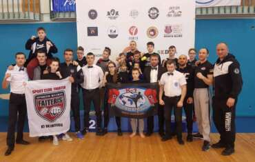 Latvijos kikbokso čempionatas